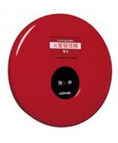 Water-Proof Manual Fire Alarm Box ชนิด Recess Mounting (ติดนอกอาคาร) รุ่น FMM156-W ยี่ห้อ Nohmi