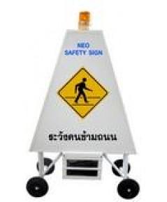 ป้ายสามเหลี่ยมระวังคนข้ามถนน แบบใช้ไฟ 1 ระบบ (220VAC) รุ่น SB-04