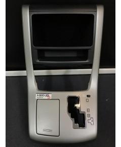 กรอบหน้ากากคอนโซล หน้ากากวิทยุ  สีบรอนซ์เงิน A-56067-35