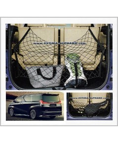 Lexus LM300h luggage net ตาข่ายกั้นสัมภาระด้านท้าย - genuine part