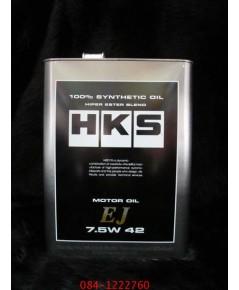 HKS EJ 7.5W-42 สำหรับ Subaru ขนาด 4 ลิตร