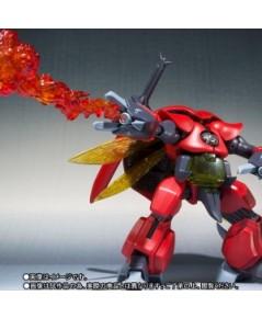 Robot Damashii (Side AB) Drumlo  Frey Bomb Effect [P-Bandai]