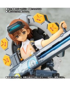 Armored Girls Project Imadoki no Musumeka Misaka Imouto [P-Bandai]