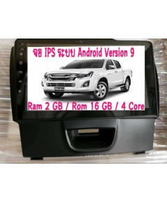 Alpha coustic ตรงรุ่นรถ All New ISUZU D-MAX Android 9 (Ram 2 GB / Rom 16 / 4 Core)
