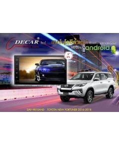 DECAR DAV-9810AND  ตรงรุ่น TOYOTA NEW FORTUNER 2016-18
