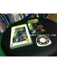 Monster Hunter Portable 2 G