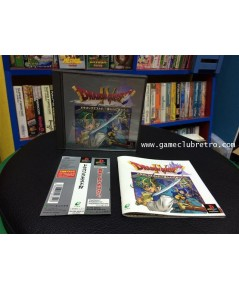 Dragon Quest 4 ดราก้อนเควส 4