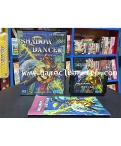 Shadow Dancer ชาโด แดนเซอร์