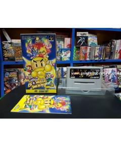 Bomberman 2 บอมเบอร์แมน 2