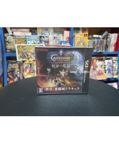 Castlevania Lord Of Shadow JP Brand New