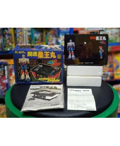 LSI Game Juomaru เกมกด จูโอมารุ