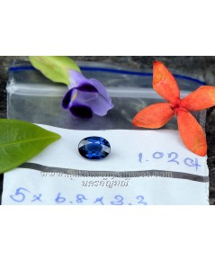 ไพลิน อาฟริกา รูปไข่ เนื้อใสสะอาด สีน้ำเงินสีสวย ไฟดี น้ำหนัก 1.02 กะรัต