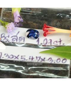 ไพลินพม่า ดิบไม่เผา สีน้ำเงินเข้ม สีสวย รูปไข่เจียรไนเหลี่ยม น้ำหนัก  1.09  กะรัต