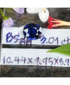 ไพลินพม่า ดิบไม่เผา สีน้ำเงินเข้ม สีสวย รูปไข่เจียรไนเหลี่ยม น้ำหนัก  3.01  กะรัต พร้อมใบเซอร์  AIGS