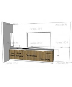 ชุดครัว Budget Kit ตู้ล่างใต้ Sink โครงซีเมนต์บอร์ด หน้าบาน Melamine สีคาปูชิโน่ - ขนาด 3 เมตร