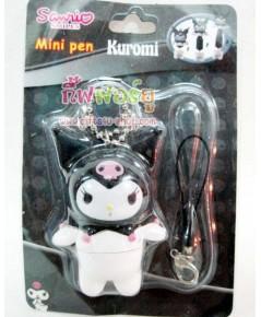 ปากกา+พวงกุญแจ ตัว Kuromi
