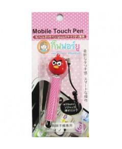 ปากกาสัมผัสหน้าจอมือถือ angry bird