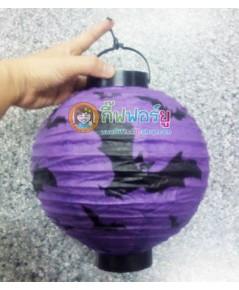1 อัน Gifts4u-shop Lantern halloween โคมไฟฮาโลวีน ลายค้างคาว สีม่วง โคมไฟแขวน โคมไฟกระดาษ