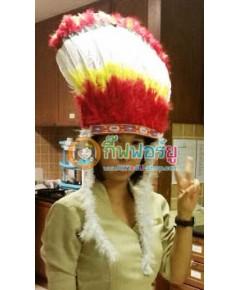 หมวกอินเดียแดง (มีสาย 2 ข้าง)