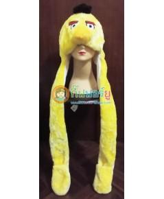 หมวกพันคอ yellow bird