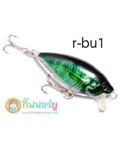 เหยื่อตกปลา Act Nature รุ่น Runner (r-bu1) (ราคา/ 1 ตัว)
