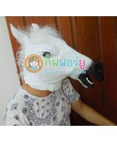 1 อัน สีครีม หน้ากากหัวม้า หน้ากากยาง หัวสัตว์ หน้ากากมาสคอต คอสเพลย์ ฮาโลวีน horse mask cosplay