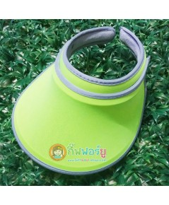 หมวกบังแดดป้องกัน UV สีเขียวสะท้อนแสง