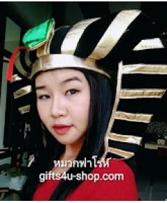 1 ใบ หมวกฟาโรห์ หมวกอียิปต์ หมวกคำสาปฟาโรห์ ตุตันคาเมน หมวกแฟนซี หมวกคอสเพลย์