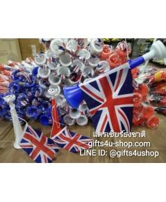 แตรเชียร์ธงชาติ แตรเชียร์ฟุตบอล แตรลม (ธงชาติอังกฤษ) (ราคา/1อัน)