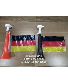 แตรเชียร์ธงชาติ แตรเชียร์ฟุตบอล แตรลม (ธงชาติเยอรมัน) (ราคา/1อัน)