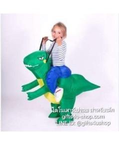 ไดโนเสาร์เป่าลม สำหรับเด็ก สูงไม่เกิน 120 ซ.ม. (ราคา/1 ตัว)