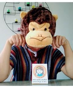 หมวกแฟนซี หมวกหัวสัตว์ หมวกมาสคอต หัวลิง (สีน้ำตาลเข้ม)