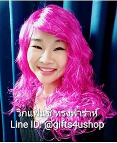 1 อัน สีม่วง วิกฟาร่า วิกผมยาวดัดลอน วิกนางงาม วิกคอสเพล วิกผมปลอม วิกแฟนซี Farah Wig fancy
