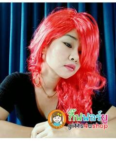 1 อัน สีแดง วิกฟาร่า วิกผมยาวดัดลอน วิกนางงาม วิกคอสเพล วิกผมปลอม วิกแฟนซี Farah Wig fancy