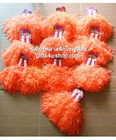 ราคาส่ง 10 คู่=20 อัน สีส้มด้าน พู่พลาสติกใหญ่ พู่เชียร์กีฬา พู่เชียร์ลีดเดอร์ พู่กองเชียร์ ปอมปอม