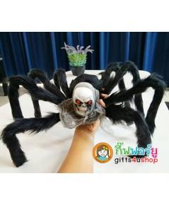 1 ตัว หัวกะโหลกคลุมผ้าสีเทา แมงมุมผี แมงมุมปลอม ของเล่นตลก ของเล่นแกล้งคน อุปกรณ์ตกแต่ง ฮาโลวีน