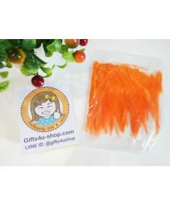 1 ถุง สีส้ม ขนเป็ดย้อมสี ขนนกย้อมสี ขนไก่ย้อมสี ขนเฟอร์ สำหรับงานประดิษฐ์ ดีไอวาย DIY