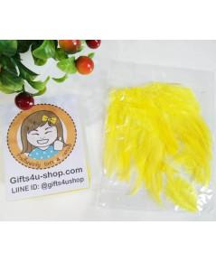 1 ถุง สีเหลือง ขนเป็ดย้อมสี ขนนกย้อมสี ขนไก่ย้อมสี ขนเฟอร์ สำหรับงานประดิษฐ์ ดีไอวาย DIY