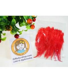 1 ถุง สีแดง ขนเป็ดย้อมสี ขนนกย้อมสี ขนไก่ย้อมสี ขนเฟอร์ สำหรับงานประดิษฐ์ ดีไอวาย DIY