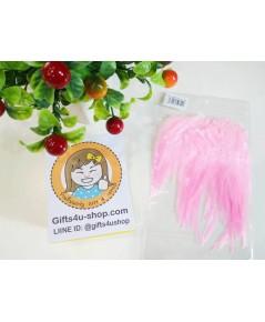1 ถุง สีชมพูอ่อน ขนเป็ดย้อมสี ขนนกย้อมสี ขนไก่ย้อมสี ขนเฟอร์ สำหรับงานประดิษฐ์ ดีไอวาย DIY