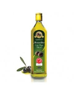 Giffarine brand  Merian Olive Oil เมอริเนียน โอลิฟ ออยล์ - น้ำมันมะกอกธรรมชาติไม่ผ่านกรรมวิธี