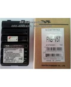 แบตเตอรี่ YAESU FH-258 / VERTEX vx-158