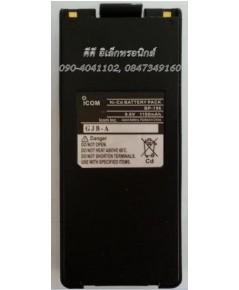 แบตเตอรี่ ICOM BP-196 /BP-195/ic-T2H/ic-3Fx/ic-A4/ic-F3/ic-F4 /ic4OS