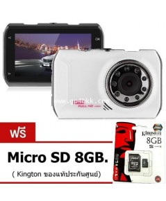 กล้องติดรถยนต์ Full-HD พร้อมระบบ WDR และ Parking Monitor จอใหญ่3.0นิ้ว รุ่น FH05+ฟรี Micro SD 8GB.