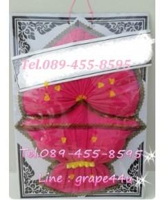 พวงหรีดผ้าสีชมพูู เกรดA WT046