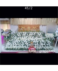 ดอกไม้หน้าหีบศพแบบสวน2 ชั้น โทนสีขาวล้วน บริสุทธิ์45/2