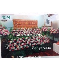 ดอกไม้หน้าหีบศพแบบสวนโทนขาวชมพูบานเย็น 45/4