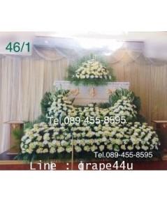 ดอกไม้หน้าหีบศพแบบสวนเขาโค้ง โทนสีขาว46/1