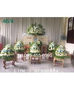 ดอกไม้หน้าหีบศพแบบกอ โทนสีขาวเขียวฟ้า46/4