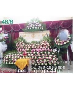 ดอกไม้หน้าหีบศพแบบสวน2 ชั้นเขาโค้ง โทนสีขาวชมพูม่วง46/6
